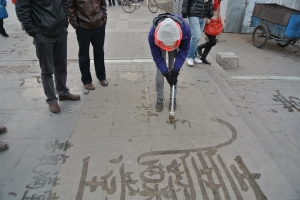 China2013_0349